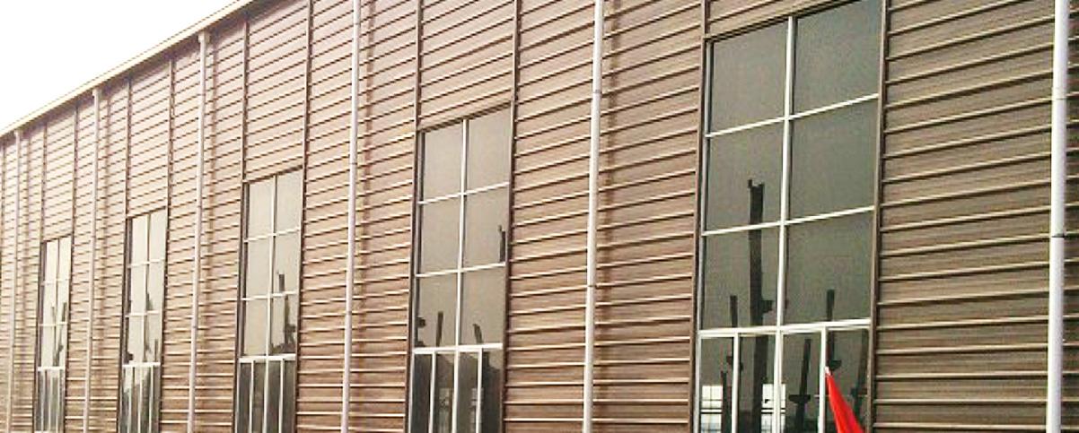 湖南化肥厂新建项目
